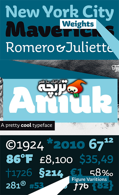 فونت انگلیسی  Aniuk