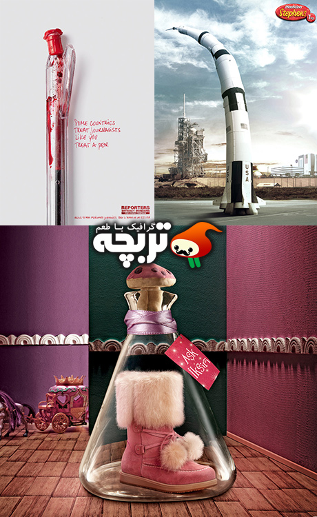 دانلود تصاویر تبلیغاتی ۲۰ – Creative Pack