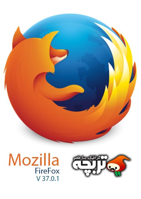 دانلود نرم افزار مرورگر اینترنت فایرفاکس - Mozilla Firefox v37.0.1