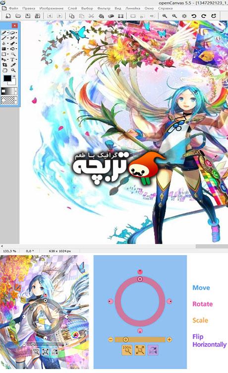 نرم افزار نقاشی دانلود نرم افزار نقاشی Open_Canvas_.6.0.05