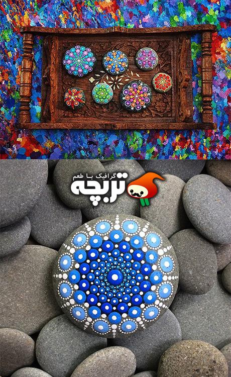 نقاشی هنری بر روی سنگ ROck Art Stones