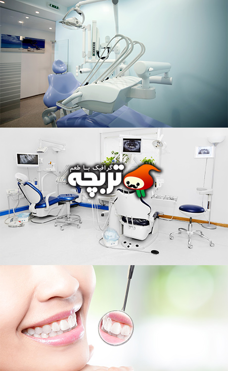 دانلود تصاویر با کیفیت دندان پزشکی – Stmt Stock Photo