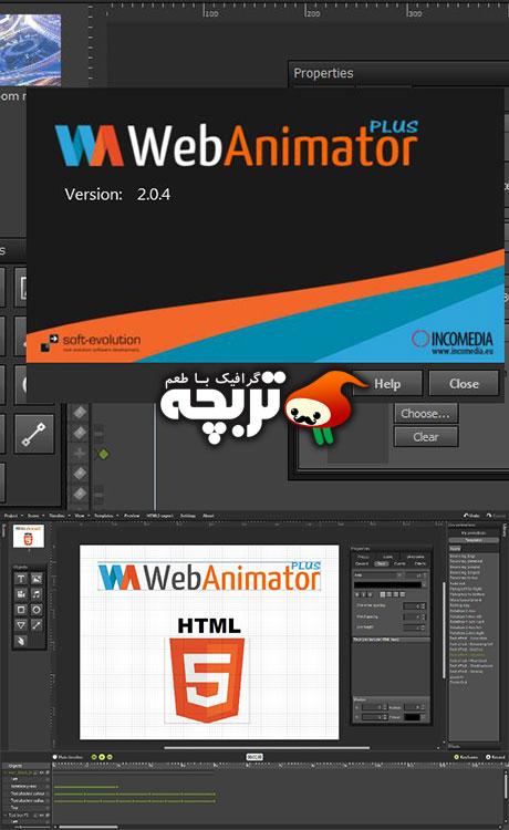 نرم افزار ساخت انیمیشن وب سایتWebAnimator Plus