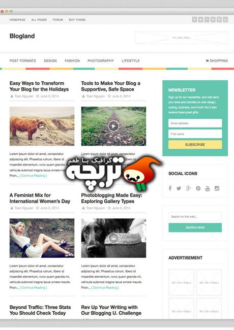 دانلود قالب وردپرس مجله  - Blogland V1.0.3