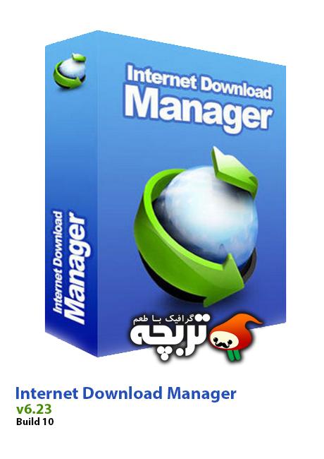 دانلود قدرتمندترین نرم افزار مدیریت دانلود - Internet Download Manager v6.23 Build 10