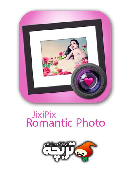 دانلود نرم افزار افکت گذاری عکس ها - JixiPix Romantic Photo v2.4