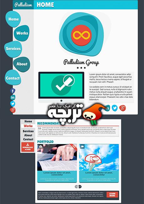 دانلود قالب اچ تی ام ال خلاقانه - palladium creative portfolio v1.0
