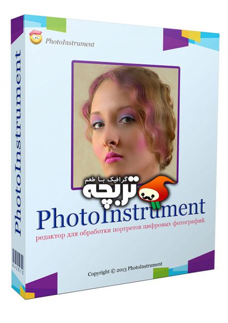 دانلود نرم افزار ویرایش و رتوش تصاویر - PhotoInstrument v7.3 Build 734