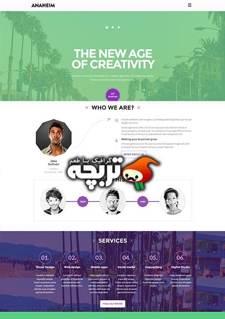 دانلود قالب اچ تی ام ال تک صفحه ای – Anaheim Creative HTML