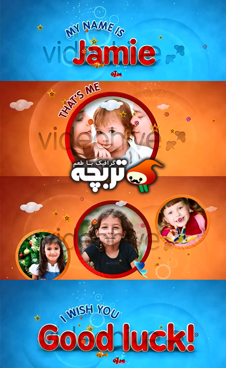پروژه افتر افکت نمایش عکس و فیلم کودکان Baby or Kids Gallery