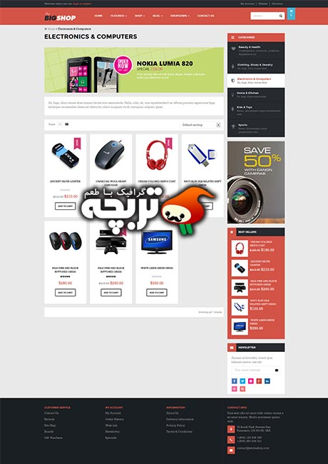 دانلود قالب وردپرس فروشگاهی BigShop WooCommerce Responsive v1.0.6