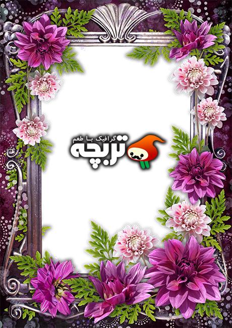 طرح لایه باز قاب عکس Bouquet Of Dahlias