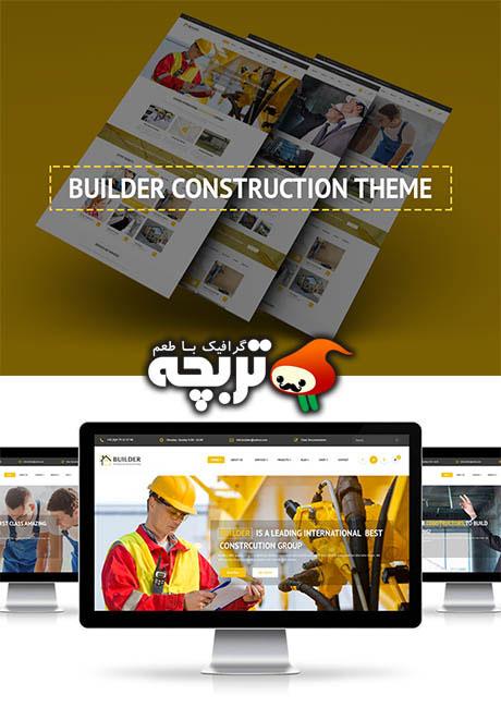 دانلود قالب وردپرس ساخت و ساز - Builder Construction Business V1.2