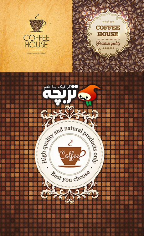 وکتور قهوه  Coffe Vector
