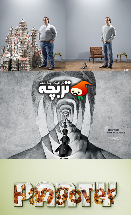 تصاویر تبلیغاتی 26 Creative Pack