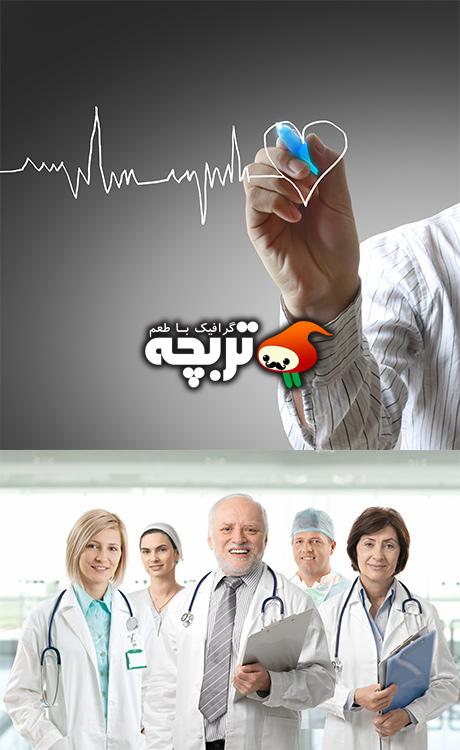 6 تصویر با کیفیت دکتر Doctor_Images