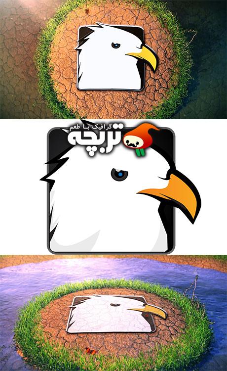 پروژه افتر افکت نمایش لوگو  Lake Logo