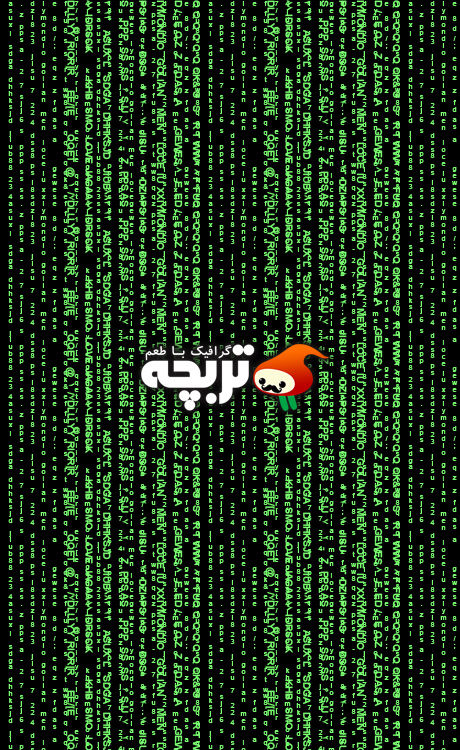 اکشن های ماتریکس Main file Matrix Rain