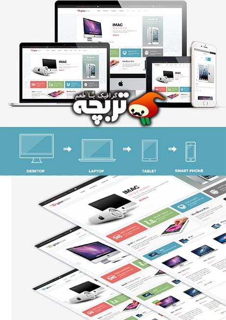 دانلود قالب اپن کارت فروشگاهی  Pav Digital Store V1.5.6