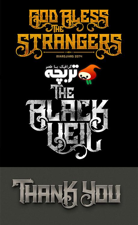 فونت انگلیسی The Black Veil