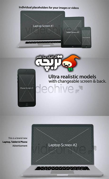 دانلود پروژه آماده افتر افکت - Videohive Laptop Tablet Phone Advertisement
