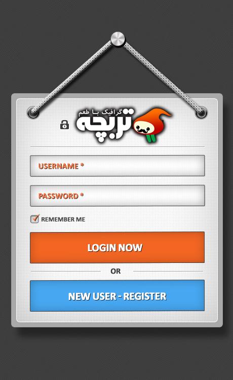 دانلود طرح لایه باز ورود به حساب کاربری Login Profile PSD