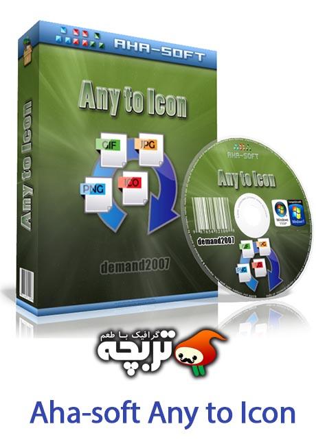 دانلود نرم افزار تبدیل عکس به آیکون Aha-Soft Any to Icon v3.54
