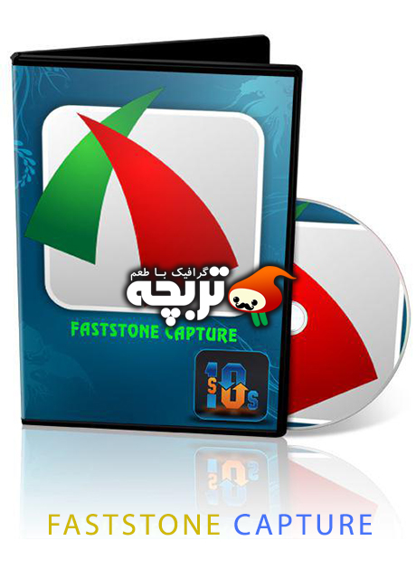 دانلود نرم افزار عکسبرداری از صفحه نمایش -FastStone Capture v8.2