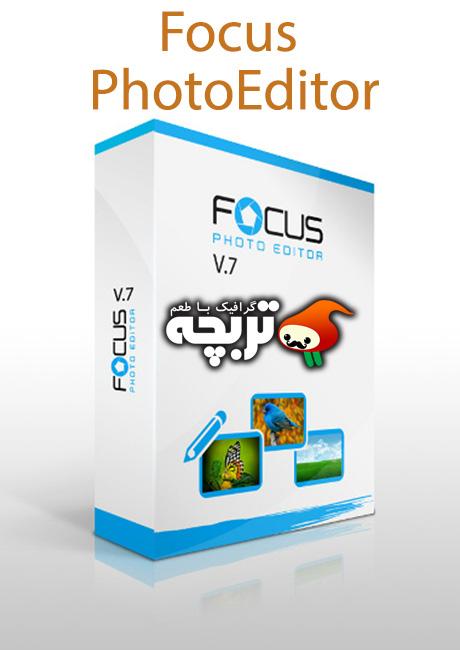 دانلود نرم افزار ویرایش و بهبود عکس ها - Focus Photoeditor 7.0.5.0