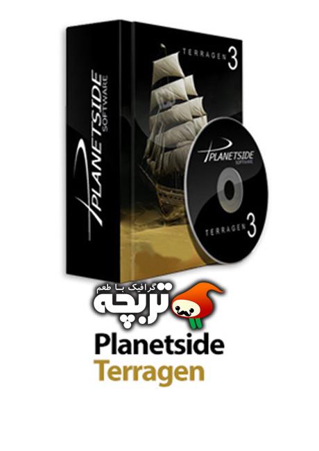 دانلود نرم افزار طراحی محیط های طبیعی  Planetside Terragen Pro Animation v3.2.02.0