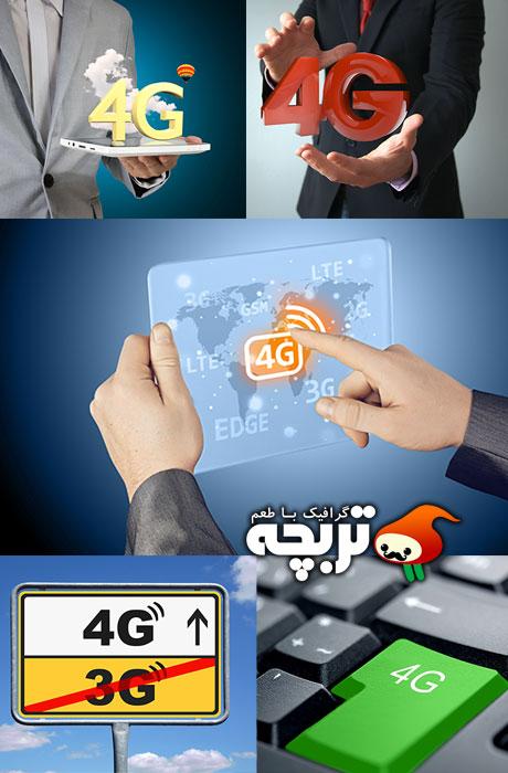دانلود تصاویر با کیفیت اینترنت 4جی - 4G Internet Stock Photos