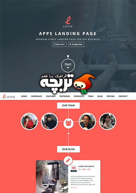دانلود قالب وردپرس شرکتی - Lotek Modern App Landing Page v1.1.0