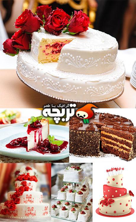 تصاویر با کیفیت کیک  Cakes Stock photo