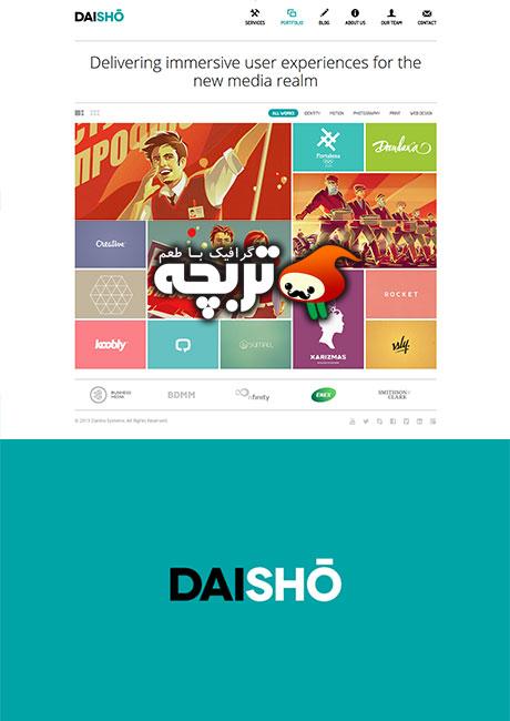 دانلود قالب وردپرس شرکتی - Daisho Flexible Portfolio v2.3