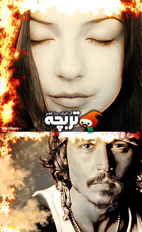 دانلود اکشن آتشین کردن تصاویر Fire Burn Photoshop Action