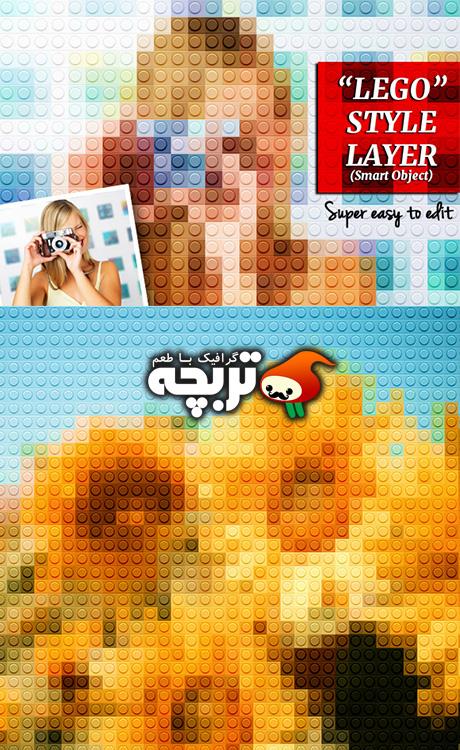 دانلود طرح لایه باز لگو کردن تصاویرز Lego Brick Style Effect