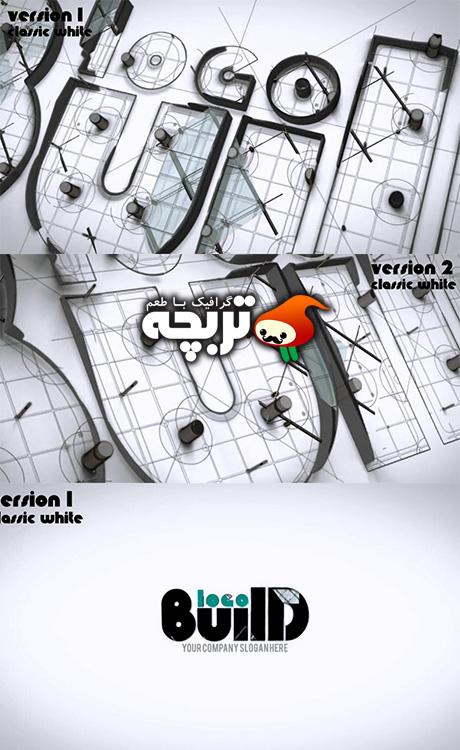 دانلود پروژه افتر افکت ساخت لوگو قابل ویرایش – Logo Build Editable