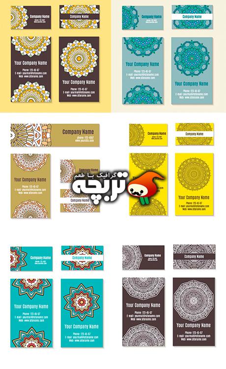 دانلود وکتور بنر بروشور و کارت ویزیت Banner Brochure Business Card