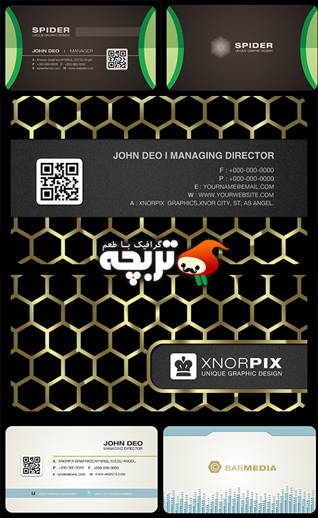 دانلود طرح لایه باز کارت ویزیت نرم افزاری   Business Card Bundle