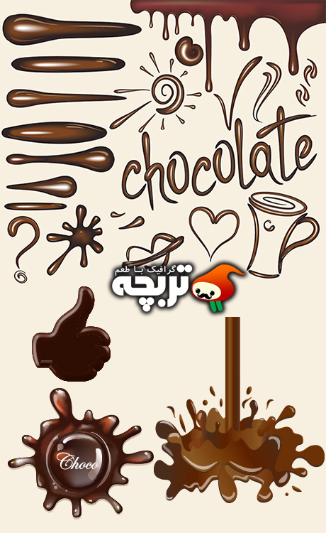 دانلود مجموعه وکتورهای Collection Of Vector chocolate