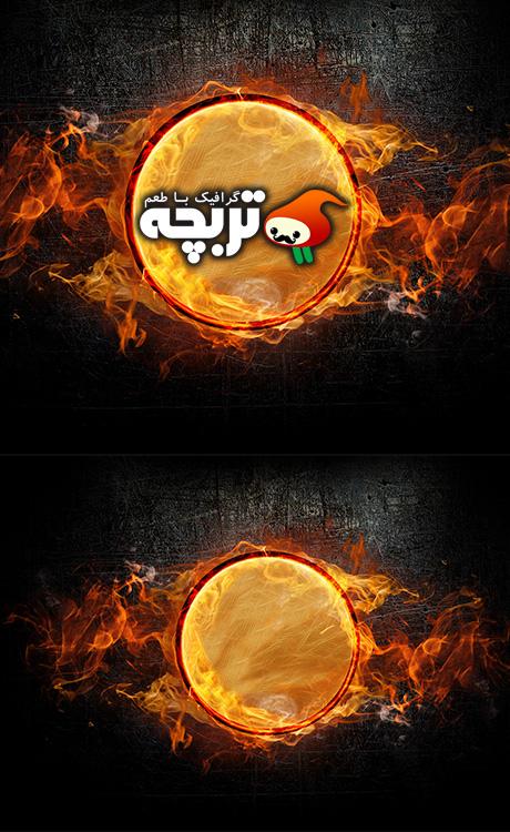 دانلود طرح لایه باز موکاپ لوگو در آتش – Logo In Flames Mockup