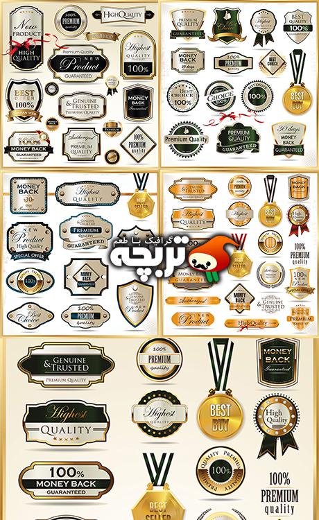 دانلود وکتور برچسب های لوکس Luxury Labels