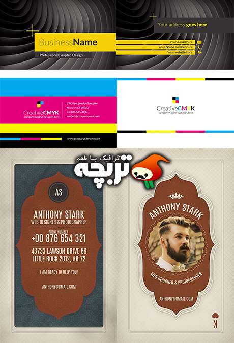 دانلود ۳ طرح لایه باز کارت ویزیت شخصی – Personal Business Card