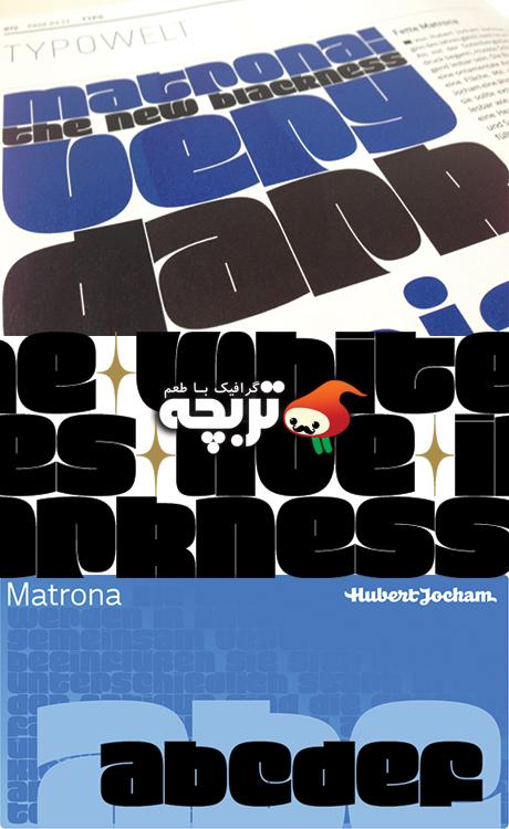 فونت انگلیسی Matrona