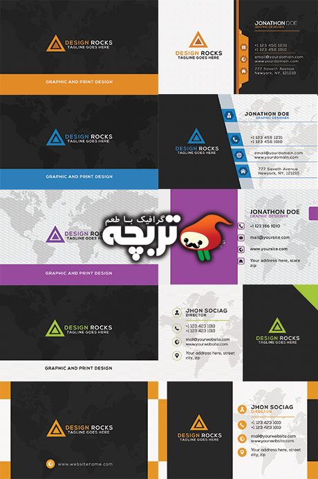 دانلود ۶ طرح لایه باز کارت ویزیت شخصی مدرن – Modern Business Cards