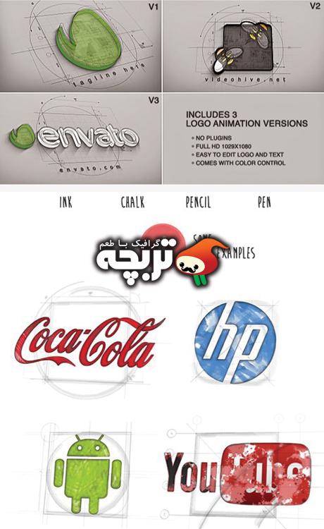 دانلود پروژه افتر افکت طرح و لوگو جوهری – Sketch and Ink Logo