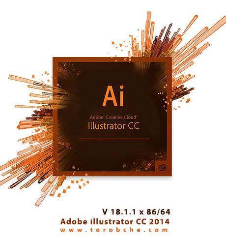 دانلود نسخه جدید نرم افزار ایلوستریتور Adobe Illustrator CC 2014 v18.1.1 x86+x64
