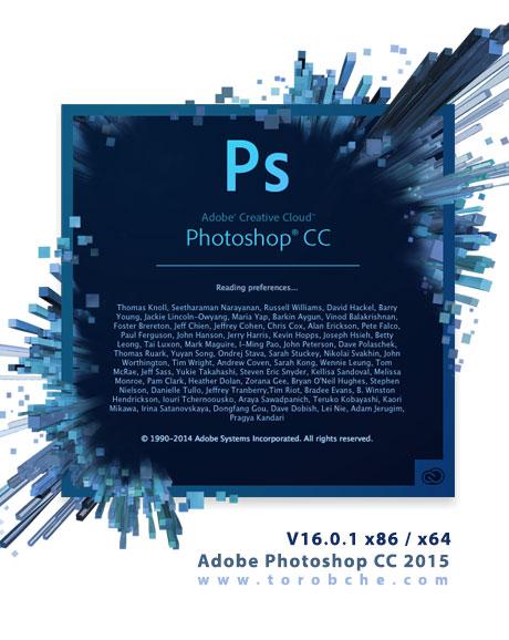دانلود نسخه جدید نرم افزار فتوشاپ Adobe Photoshop CC 2015 v16.0.1 x86/x64