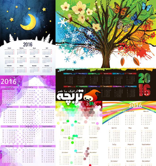 دانلود مجموعه وکتورهای تقویم ۲۰۱۶