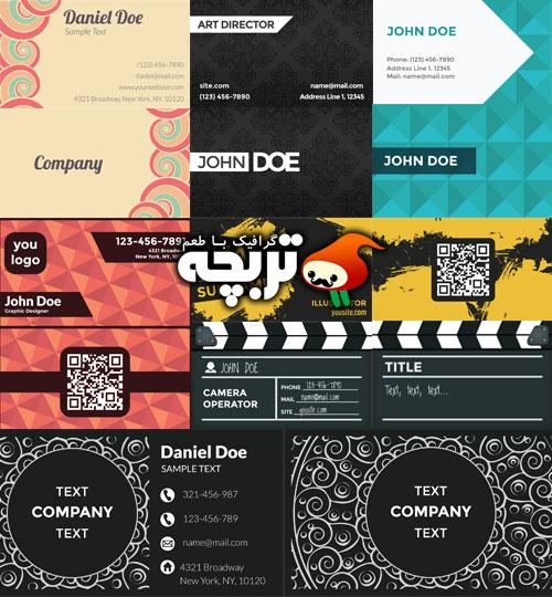 دانلود مجموعه ۲۵ طرح کارت ویزیت لایه باز شرکتی
